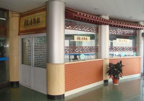 天津东丽药房